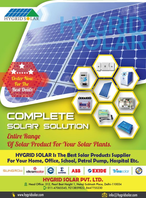 Hygridsolar Pvt Ltd Solarproduct Solarproducts Solarpanels Bestsolarpanel Bestsolarpanels Solarpanel S Solar Solutions Best Solar Panels Solar Panels
