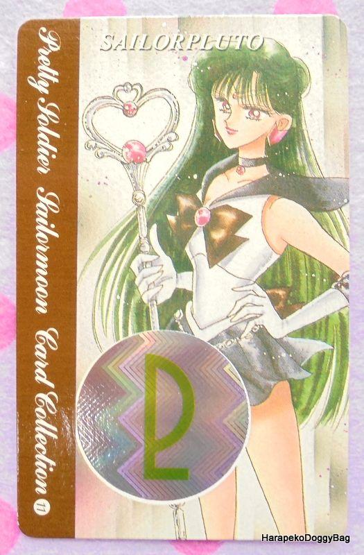 January 1994 : Japanese Anime / Shojo Manga : Nakayoshi / Nakayosi Comics Furoku : Stationery & Trading Cards : Sailor Moon : Official Card File - Super Premium Card #11 - Sailor Pluto