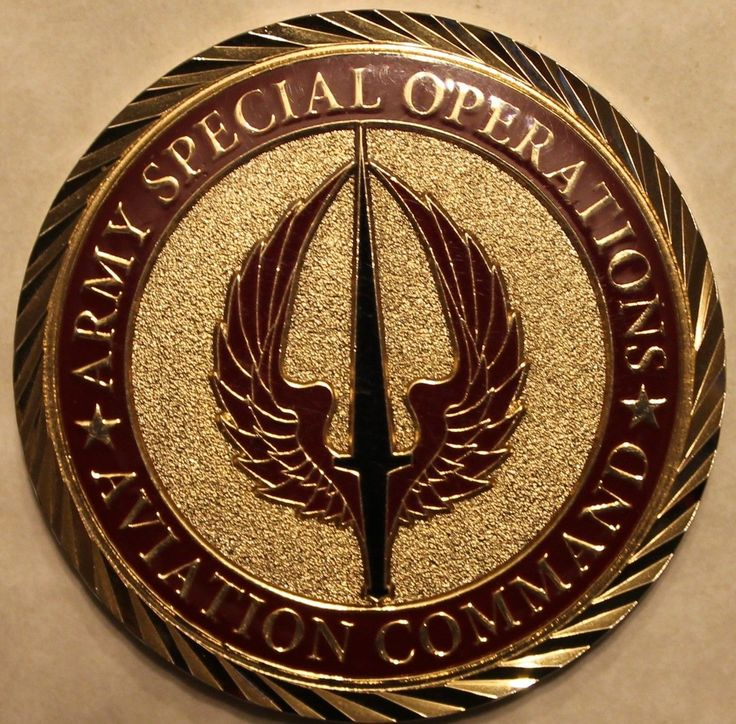 Army Special Operations Aviation Command Commanders Challenge Coin / 160th SOAR