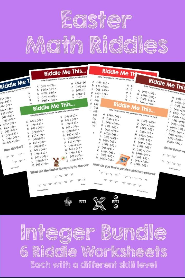Make integers FUN this Easter! This activity is full of computation practice. The students also have a goal of solving a riddle at the end. It is a great way to combine fun and learning! . Get all of my Easter Integer riddles in one purchase! And SAVE 12% when buying this bundle!