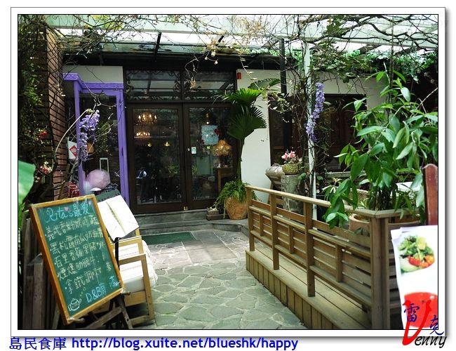 Rita House 義大利傳統美食 / 地址:台北市忠孝東路四段181巷40弄18號 / 電話:02-27722798