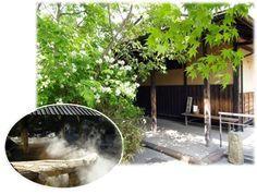 ここは『都会の秘湯』 都会で湯治ができる『泊まれる天然温泉』 温泉は『化石海水』による自家源泉、 ~ここにくると☆ほっと☆する『都会の穴場』です。。。