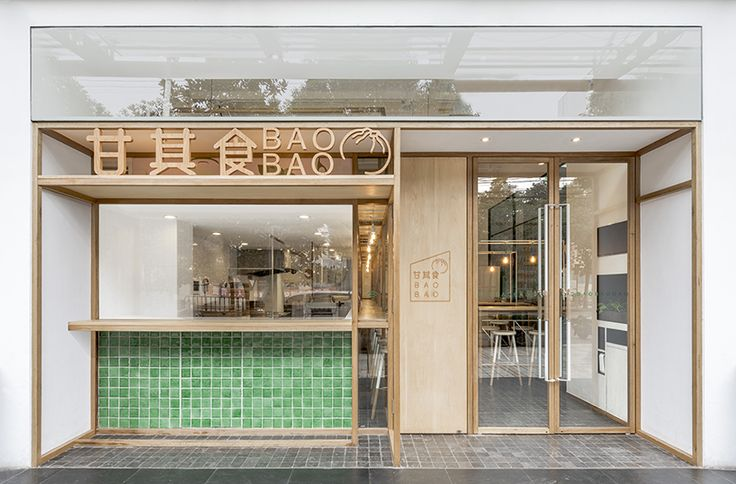 the architecture studio created a spatial narrative that married with the brand's ethos: from garden to plate.