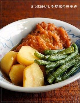 ささっと副菜@さつま揚げと春野菜の田舎煮 by らるむ。 [クックパッド ...