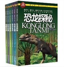 6 pçs/set Chinês livro de ciência animal e Vegetal do mundo dinossauro insetos livro Enciclopédia com Pinyin e coloful imagem(China (Mainland))