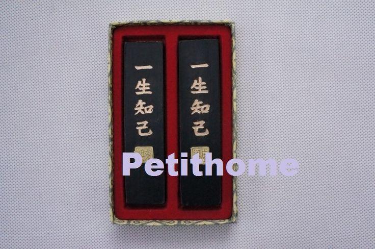 Traditionele chinese inkt ingots kalligrafie artikelen