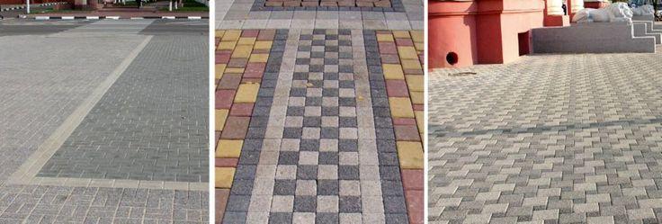 ЖБК-1 :::: Квартиры и коммерческая недвижимость в Белгороде ::: Строительные материалы ::: Тротуарная плитка