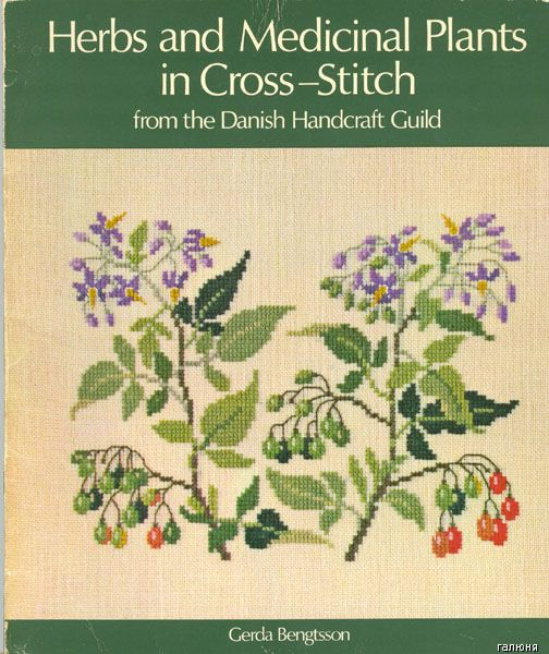 """""""Herbs and Medicinal Plants in Cross-Stitch"""" by Gerda  with the Danish Handcraft Guild"""