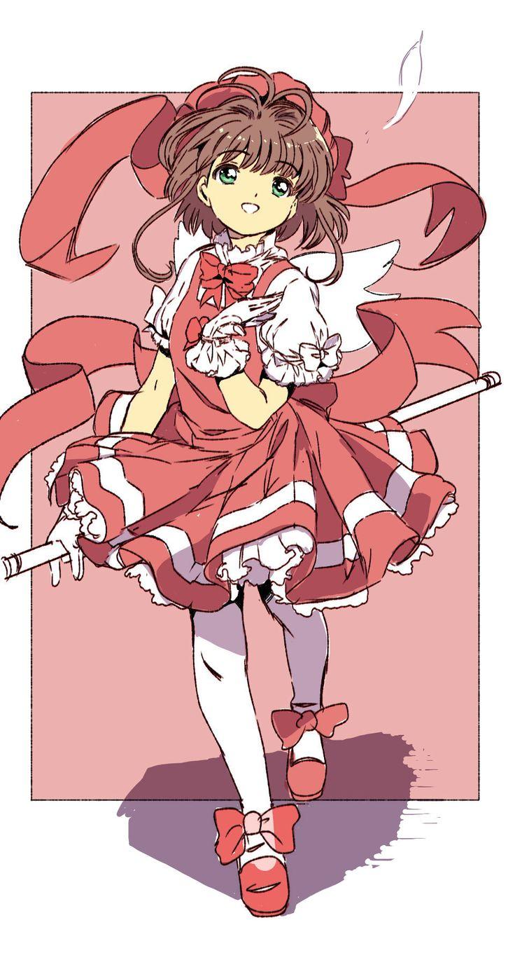 Cardcaptor Sakura | CLAMP | Madhouse / Kinomoto Sakura / 「習作」/「江戸屋 犬八」のイラスト [pixiv]