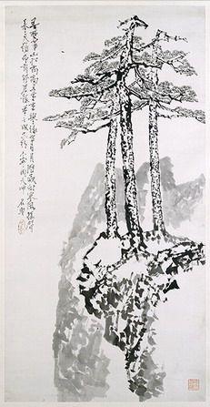 китайская современная живопись Стройная сосна на горе Хуа