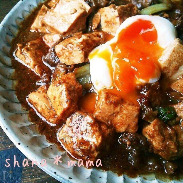 こってり旨々~♪ご飯にもお酒にも味噌煮込み豆腐♪ by しゃなママ