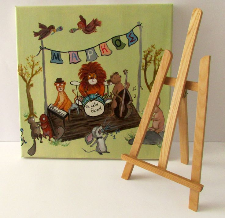 The wild band-Animals band-personalized baby-nursery art-kids room decoration by Kathyspaintground on Etsy