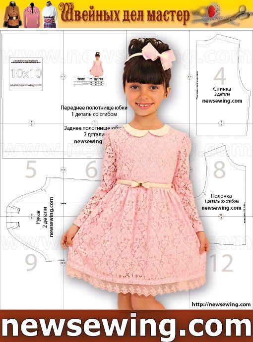 Готовая выкройка детского платья с длинным рукавом