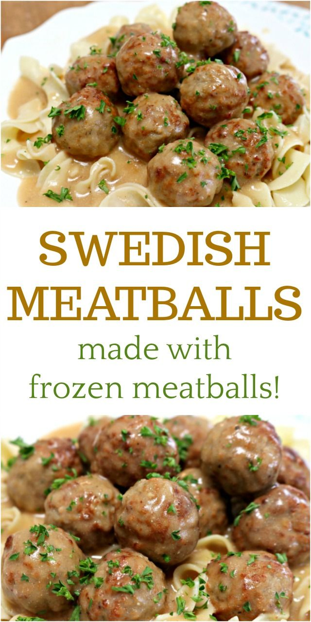 These delicious Swedish Meatballs are sure to become a family favorite meal. They are so easy and made using frozen meatballs and an easy homemade sauce! via @Mom4Real #ad