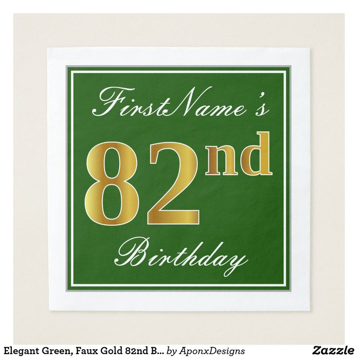 Elegant Green, Faux Gold 82nd Birthday + Name