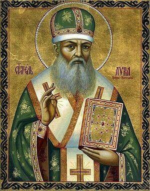 Αγιος Λουκας Αρχιεπισκοπος Συμφερουπολεως Και Κριμαιας (1877 - 1961)   _june 11