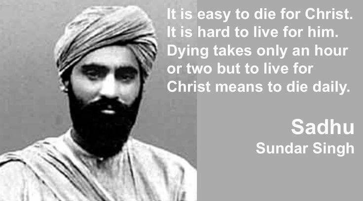 With and without christ sadhu sundar singh