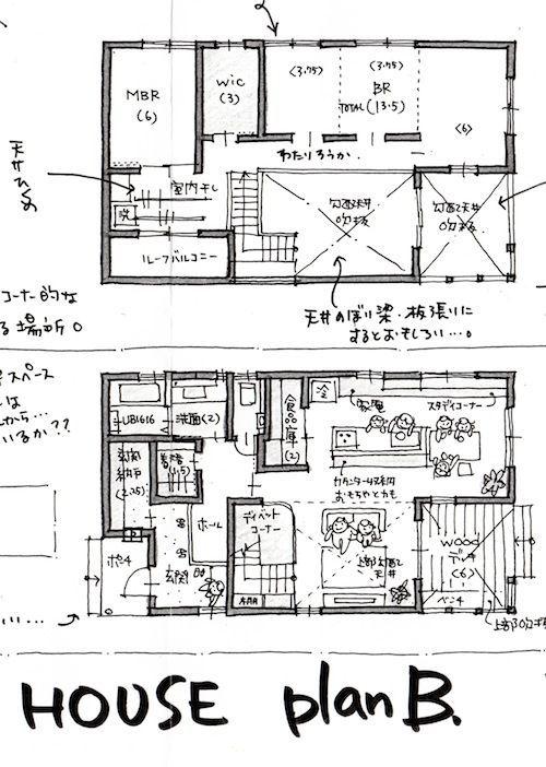 川尻邸335