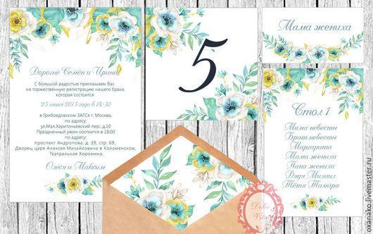 Свадебные приглашения, Номера столов, Карточки рассадки, Часть Плана Рассадки гостей, Кнверт для пригласительного