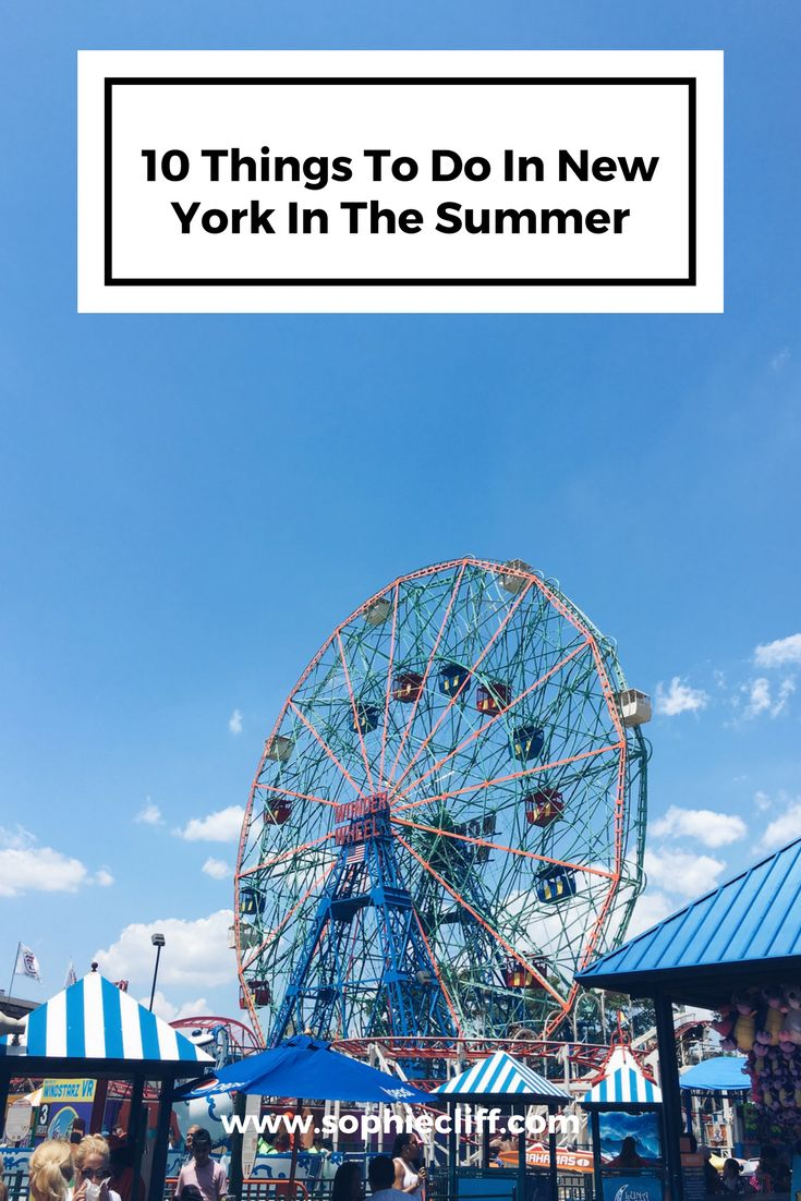 10 things to do in new york in the summer summer travel for Www things to do in new york