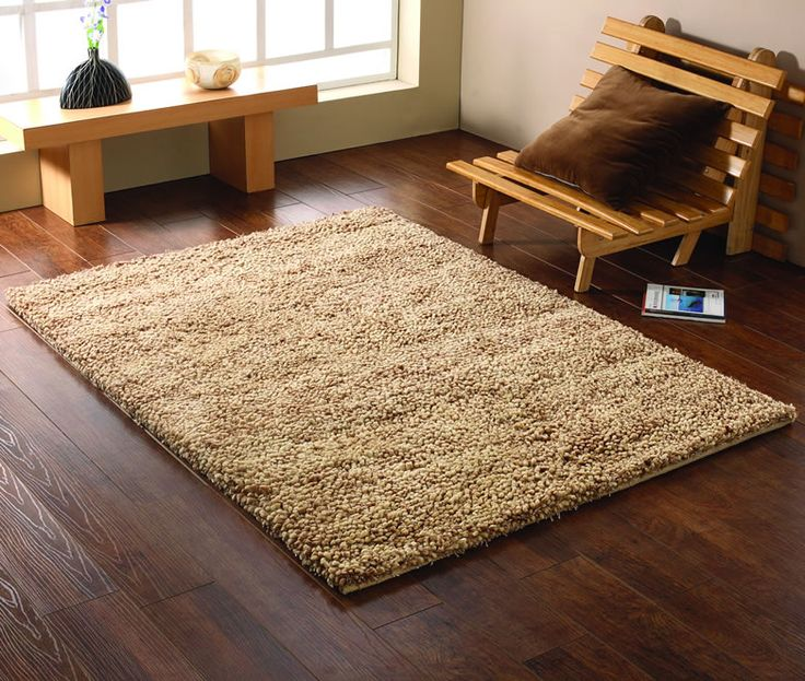 For High Quality Rugs At Great Prices The Lakeland Kensington Plain Rug Beige A Price And Get Free Fast Delivery