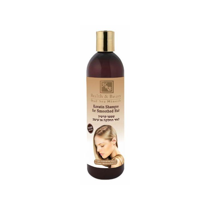le shampoing traitant la k ratine pour cheveux liss s. Black Bedroom Furniture Sets. Home Design Ideas