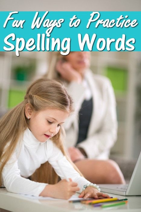 Add some fun into your spelling words. - Here are some great ways to practice spelling words that will make it fun for your kids and help them learn! I bet you didn't know they could learn spelling words from playing games did you?