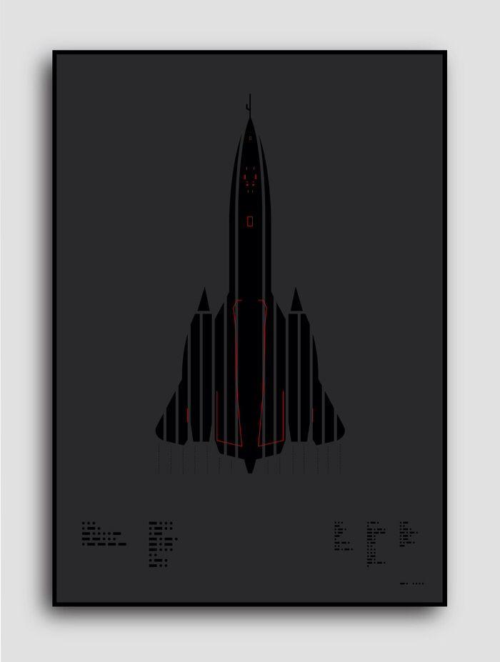 ≡✪≡ U.S. Air Force prints SR-71 Blackbird F-14 Tomcat  F-16 Fighting Falcon F-22 Raptor  Available on Kickstarter
