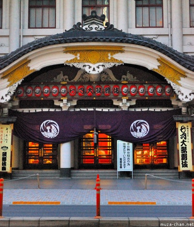 17 Best images about kabuki/歌舞伎 on Pinterest  Kimonos ...