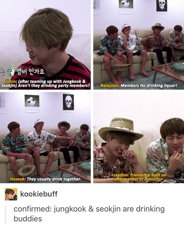 jin and jungkook are drinking buddies :'))