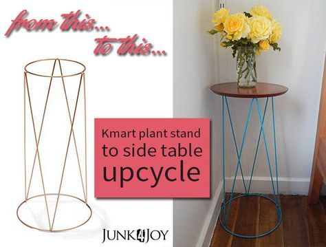kmart plant stand side table
