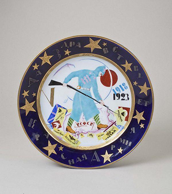 revolutionary porcelain | ... of works of art / In Finland, the show propaganda porcelain