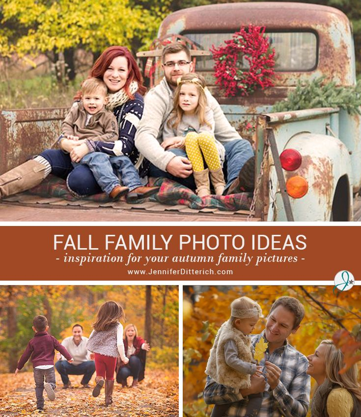 Fall is a popular time of year for outdoor family photos. The colorful leaves and grasses provide a stunning, natural backdrop and give a warm glow to the light around you. If you are planning your family photos, here are a few tips and ideas to inspire your pictures.