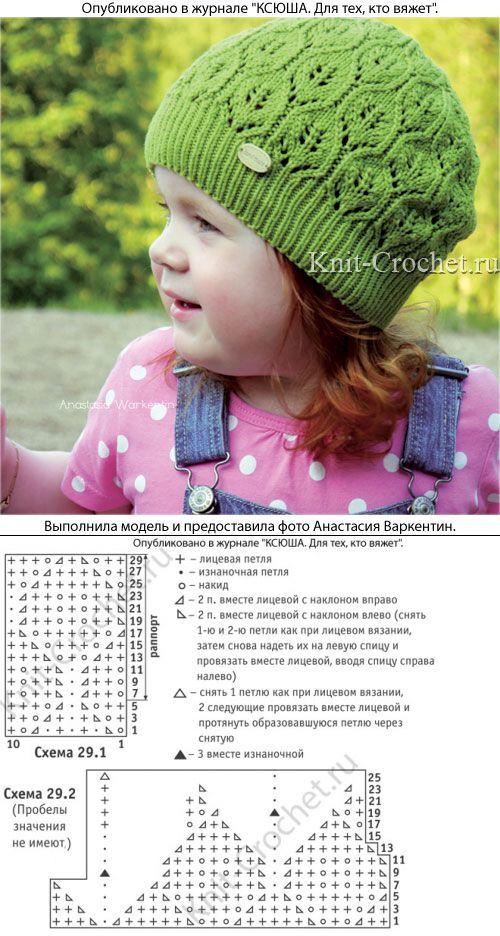 Шапочка для девочки 3-5 лет.
