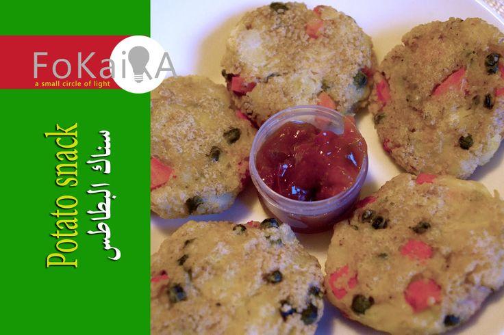 Potatoes, couscous and veggies snack  الفكيرة 110   سناك صحى بطاطس بالكس...