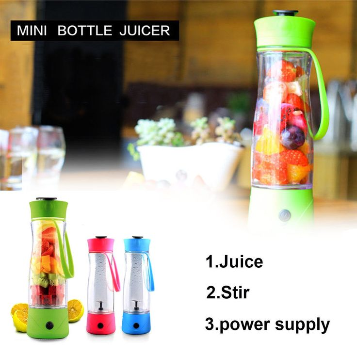 Fashion Portable Electric Juicer Picnic Juice Blender Extractor Rechargeable Hot