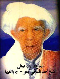 Siroh Para Guru: Riwayat Hidup Mama Ahmad Syathiby Gentur