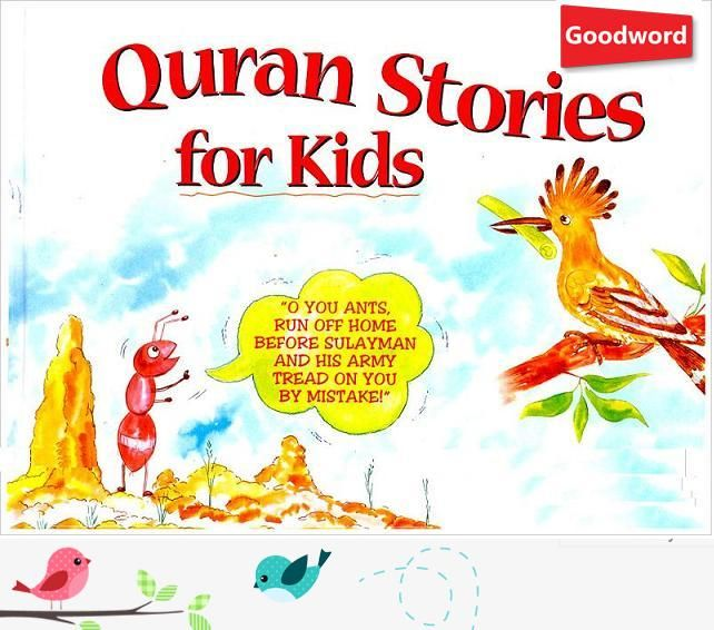 Goodword Offers A Splendid Range Of Islamic Books For Children At Affordable Prices Our Childrens Includes Board Games Coloring