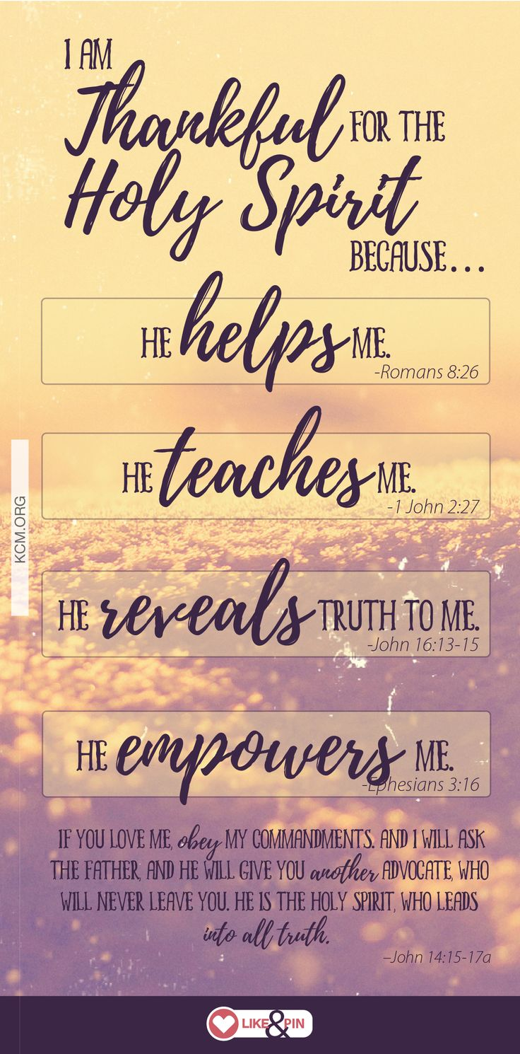 The 25+ best Holy spirit prayer ideas on Pinterest | Holy ...