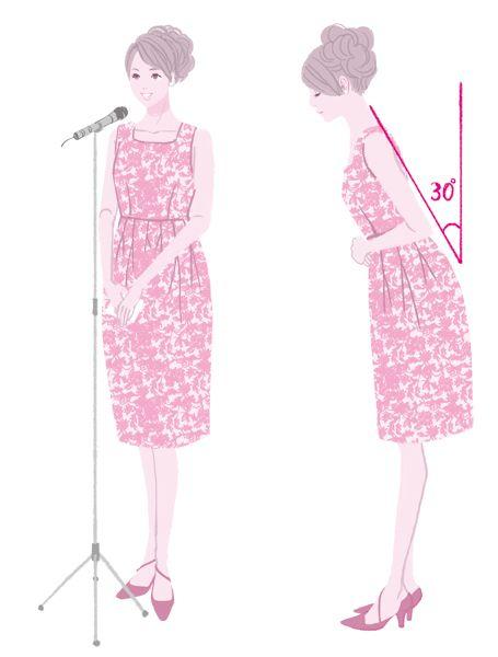 Miyamoto Yoshiko illustrator » 「結婚式・二次会 女性のスピーチ」