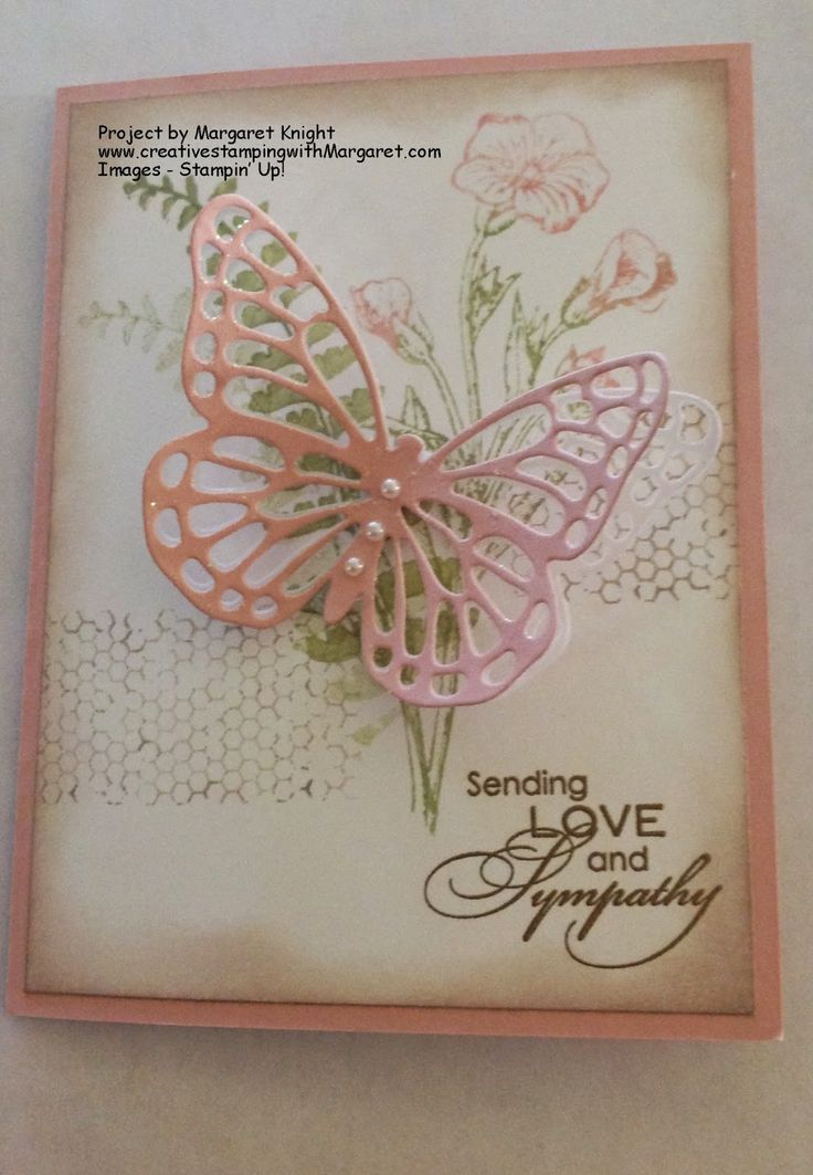 Sympathy Card using Stampin' Up! Butterfly Basics Stamp ...
