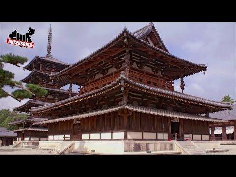 Traditional Japanese House - YouTube