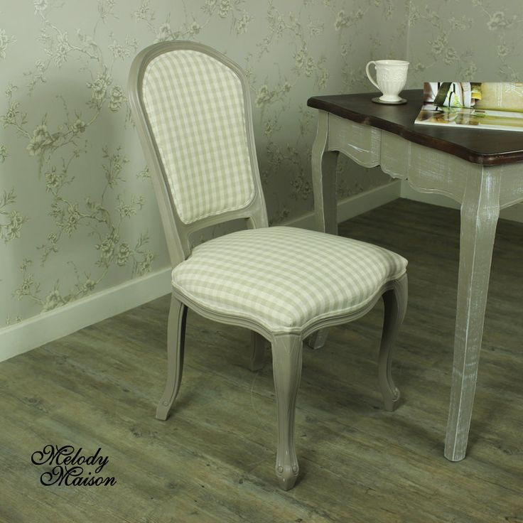 Grey Dining Chair with Beige Striped Padded Seating - French Grey Range A beautiful chair in a French grey colour with beige stripped cushioned seat and back Use as an occasional chair or as part of our French Grey dining room set An impressive addition to a conservatory, dining room or living room Lots more furniture available in our stylish French Grey Range