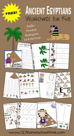 123Homeschool4Me is offering aFree Ancient Egypt Preschool Printable Pack!This set can actually be used through 1st grade, or howeve