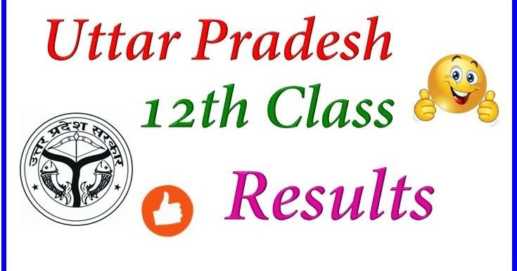 up madarsa board exam result 2017 up board polytechnic exam result 2017 up board compartment exam result 2017 up board ba exam result 2017 up board munshi exam result 2017 up board urdu exam result 2017 up board exam result 2017 intermediate up board exam result 2017 class 12 up board exam result 2017 date up madarsa board exam result 2017 up board 10 exam result 2017 up board polytechnic exam result 2017 up board ba exam result 2017 up board iti exam result 2017