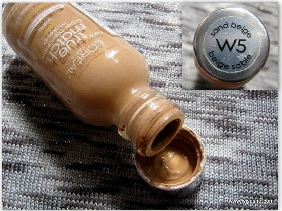 10 Best Foundations for Indian Skin Tones