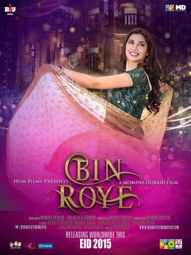 Bin Roye, releasing eid 2015