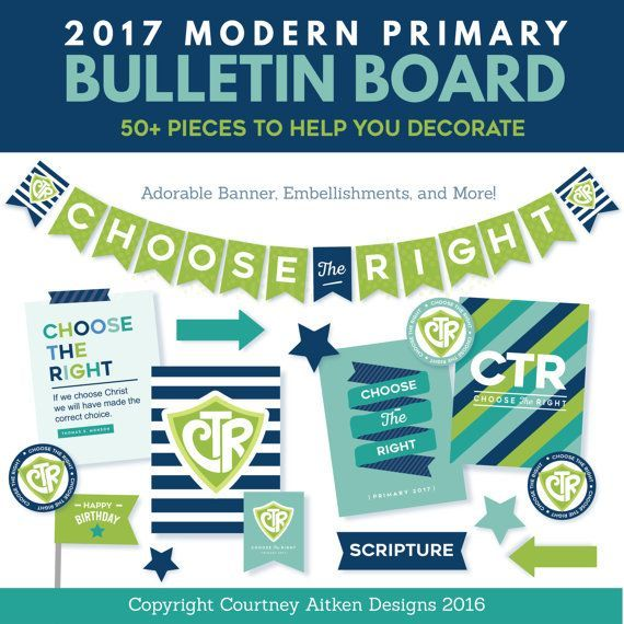 2017 LDS Primary Theme Bulletin Board by CourtneyAitkenDesign