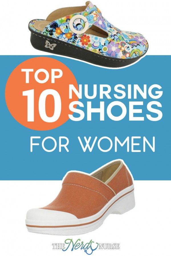 Best Nursing Shoes For Leg Pain