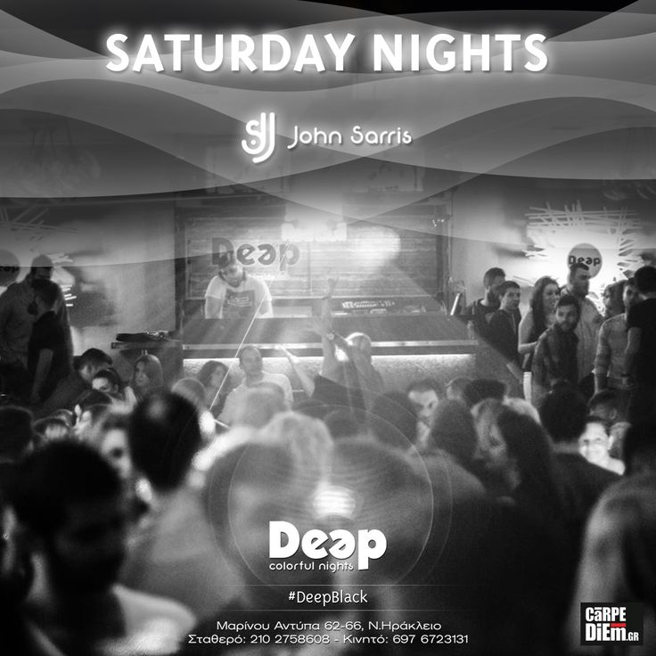 #DeepBlack #SaturdayNights at Deep
